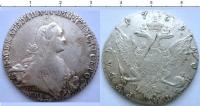 Монета Россия 1 рубль серебро 1769