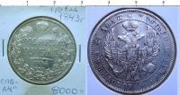 Монета Россия 1 рубль серебро 1843